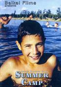 VK Azov Films Boy